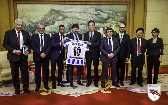 Pescara Camera Di Commercio : Football city program proger camera di commercio di pescara e